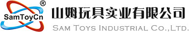 Sam Toys Industrial Co., Ltd.