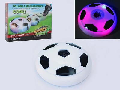 Suspended Air Cushion Football With Light