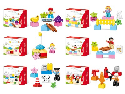 Happy Little Scene Building Blocks 9PCS