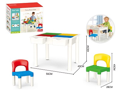 Building Blocks Table   2 Chair  2 Storage Box