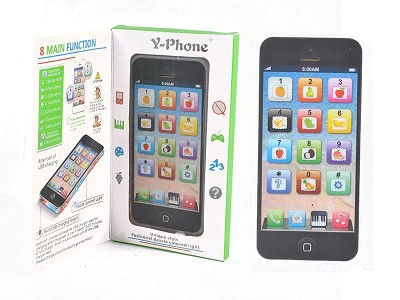 Y-Phone multifunction intellectual mobile toy