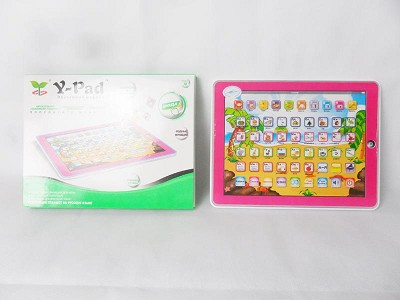 2D Learning Machine Toy